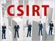 自前でのインシデント対応は困難、企業間で広がるセキュリティ連携の動き