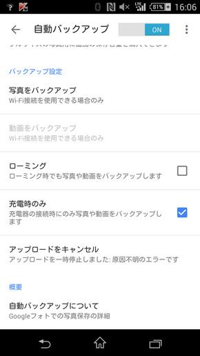 do_300_02.jpg