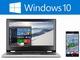 「Windows 10」は7つのエディションに Microsoftが発表
