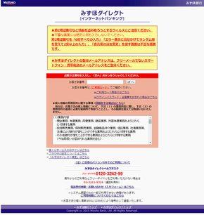 mzhphis02.jpg