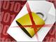 TLSに脆弱性「Logjam」発覚、主要ブラウザやメールサーバに影響