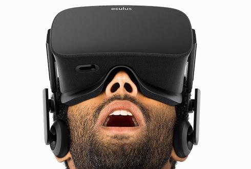 oculus 1