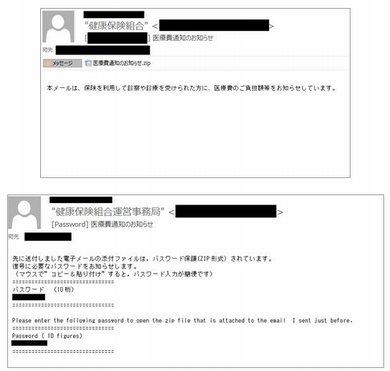 iryohifake01.jpg