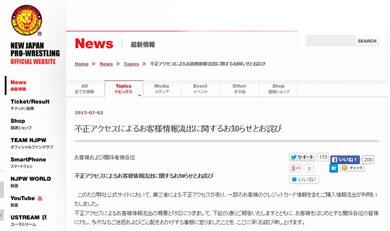 shinnichi01.jpg