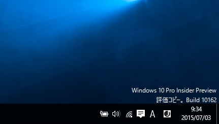 windows 10 3