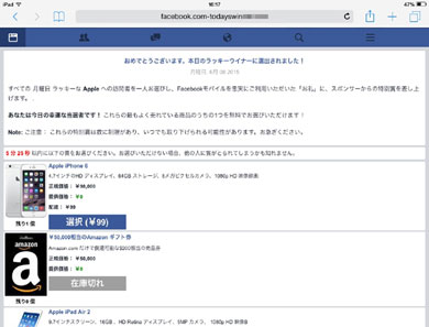 mobiphis02.jpg