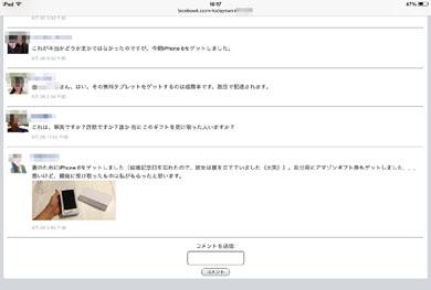 mobiphis03.jpg