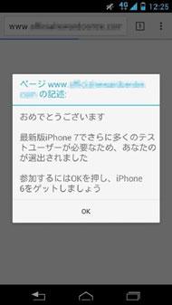 mobiphis05.jpg