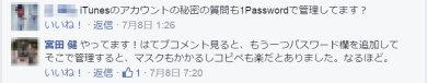sanbyaku0721-1.jpg