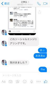 sanbyaku0721-2.jpg