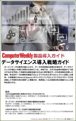 ge_cw17252.jpg