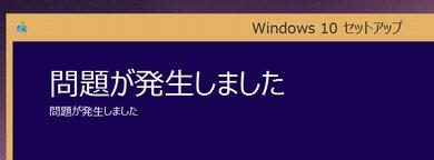 sanbyaku0804_1.jpg