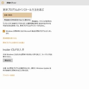 sanbyaku0804_2.jpg