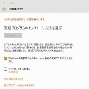 sanbyaku0804_3.jpg