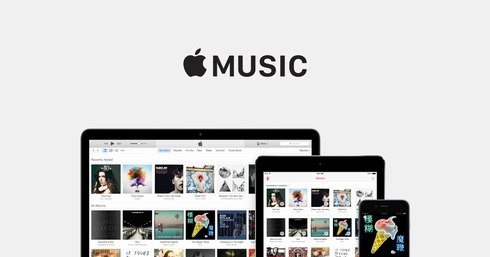 apple music 1