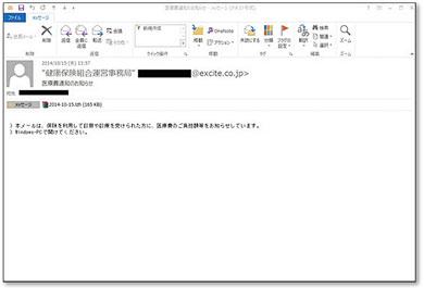 jpatp002.jpg