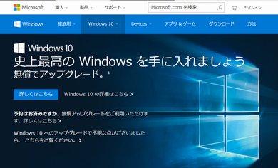 mswin10_0.jpg