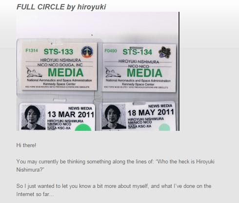 hiroyuki blog