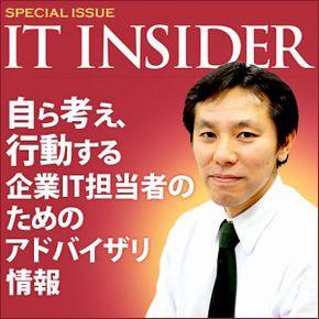 20150925_290x290_miki.jpg