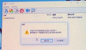 mynohaiki01.jpg
