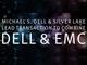 Dell、EMCを約670億ドルで買収と正式発表
