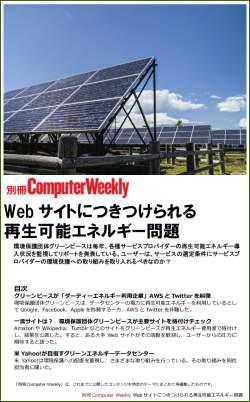 tosugiura_151130.jpg