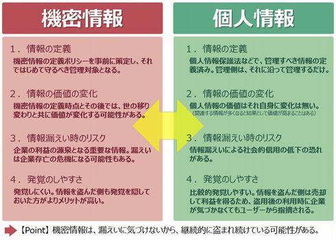 jpsechis12-1.jpg