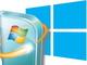 Microsoft、9件の月例セキュリティ情報を公開 古いIEは最後のアップデート
