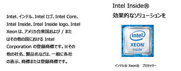 banner_logo_xeon_0113.jpg