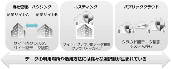 itshohou0102.jpg