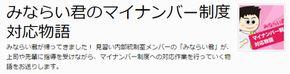 sanbyaku030801.jpg