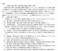 sanbyaku030802.jpg