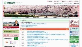 kyotanabe001.jpg