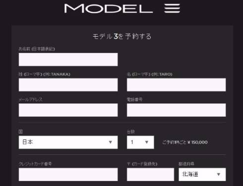 model 3 2