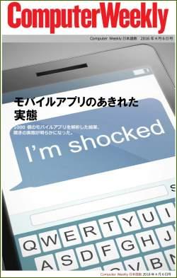 tosugiura-160425.jpg