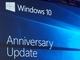 次のWindows 10、「Anniversary Update」とは何者か