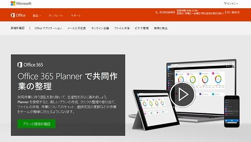 planner 1