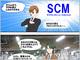 マンガで解説「SCMとCRMの本質とは?」