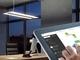スマホ対応照明器具に脆弱性、XSS攻撃や情報流出の恐れ