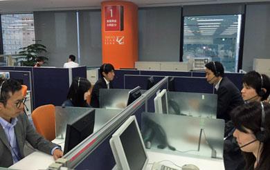 東京 スター 銀行