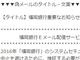 福岡銀行やジャパンネット銀行の偽メールに注意、フィッシングは地方銀行にも