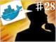 第28回 Docker Networkingの基礎知識 ソフトウェア定義型時代の到来