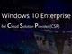 Windows 10で新たに導入される月額課金モデルとその戦略