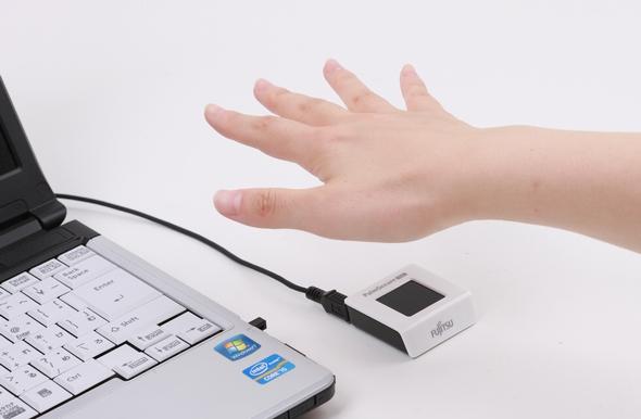 手のひら静脈認証
