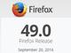 「Firefox 49」安定版リリース 日本語対応の読み上げ機能や18項目の脆弱性修正
