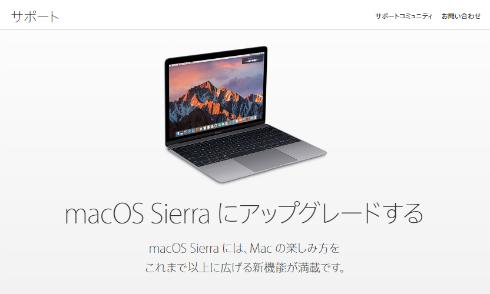 sierra 2