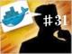 第31回 Docker Swarmクラスタのオーバレイネットワークを構築する方法