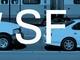 米サンフランシスコ市交通局、ランサムウェア感染で一部システムに被害