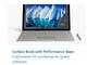 ハイエンド「Surface Book with Performance Base」、日本での発売は2017年1〜3月