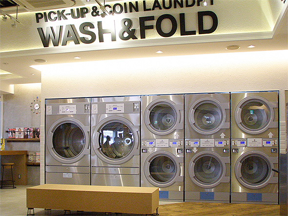 WASH&FOLD 神戸垂水店
